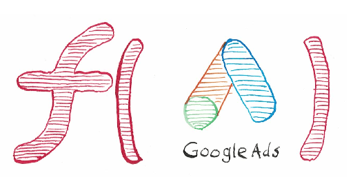formules in adwords
